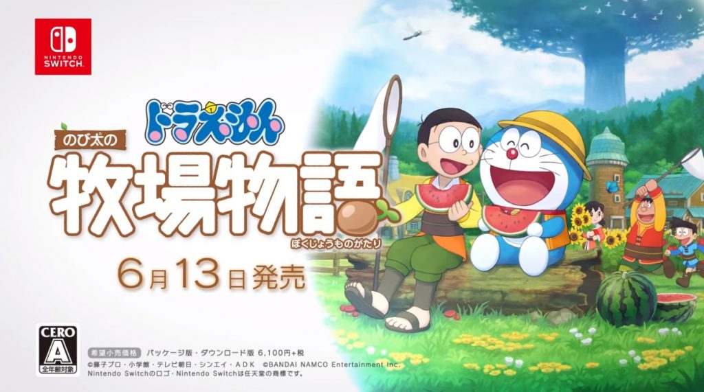 SwitchDoraemon01